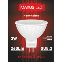 LED ЛАМПА 3W МЯГКИЙ СВЕТ MR16 GU5.3 220V (1-LED-143-01)