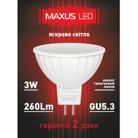 LED ЛАМПА 3W ЯРКИЙ СВЕТ MR16 GU5.3 220V (1-LED-144-01)