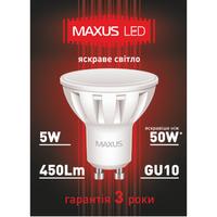 LED ЛАМПА 5W ЯРКИЙ СВЕТ MR16 GU10 220V (1-LED-294)