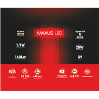 LED ЛАМПА 1.7W МЯГКИЙ СВЕТ G9 220V (1-LED-337-T)