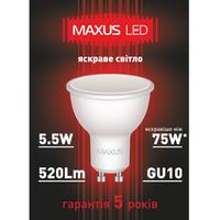 LED ЛАМПА 5.5W ЯРКИЙ СВЕТ MR16 GU10 220V (1-LED-372)