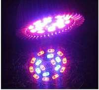 Светодиодная фитолампа для теплиц 20w на 18 светодиодов