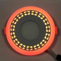 "LED панель ""Кубики"" 18+3W с подсветкой 1440Lm 4500K"
