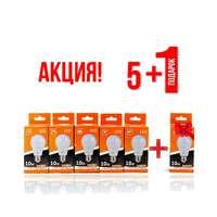 Светодиодная лампа A-10 10W в упаковке 5+1в подарок 4200K E27 220V A-10-4200-27