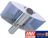 Уличный светодиодный светильник для солнечной батареи GL-Sun 40Вт.