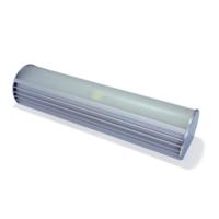 Светодиодный светильник 15 Вт. для выращивания растений в домашних условиях GL-FITO-15