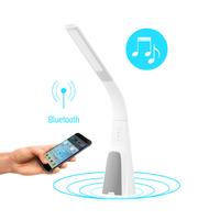 LED светильник Intelite desklamp Sound 9W (DL7-9W-WT)