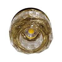 Встраиваемый светильник Feron JD190 COB 10W Z