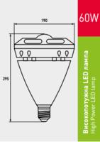 """Мего мощная светодиодная лампа 60 Вт. промышленного типа для колоколов(хайбей) от брэнда EUROLAMP LED """"око"""" 60W E40 6500K LED-HP-60406"""