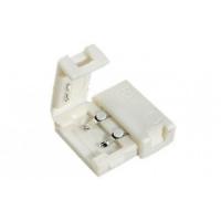 Коннектор для соединения светодиодной ленты зажим/зажим(двухсторонний)